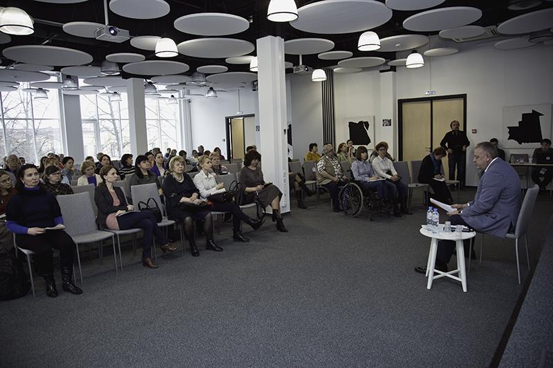 """Форум """"Доступная культурная среда"""" - Геннадий Аничкин"""